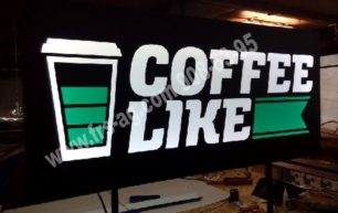 Вывеска для кофе с собой   coffee to go