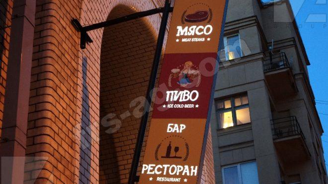 Вывеска для ресторана в Санкт-Петербурге | консоль композитная