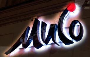 Объемные световые буквы из черного акрила с подсветкой контражур