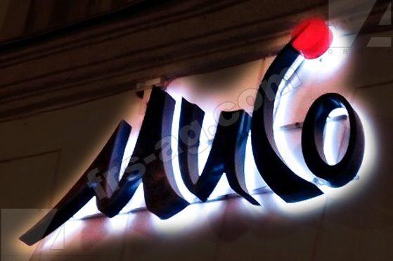 Вывеска для ресторана | буквы с контражурной подсветкой