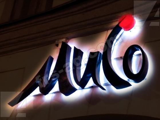Объемные световые буквы из черного акрила с подсветкой контражур | наружная реклама