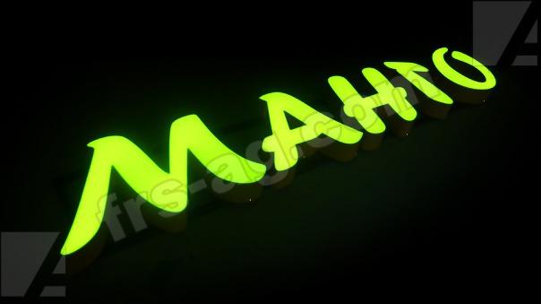 Вывеска для салона красоты МАНГО | объемные буквы | frs-ag.com