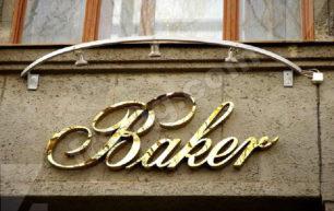 Металлические буквы для пекарни Baker | www.frs-ag.com