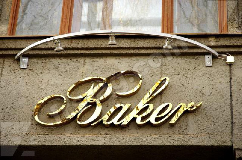 Металлические буквы для пекарни Baker | frs-ag.com
