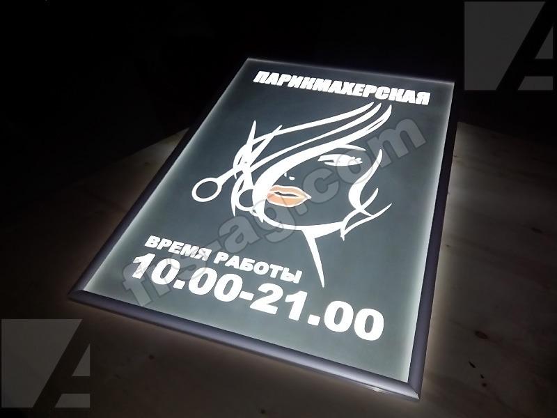 Световая панель для салона красоты | интерьерная реклама