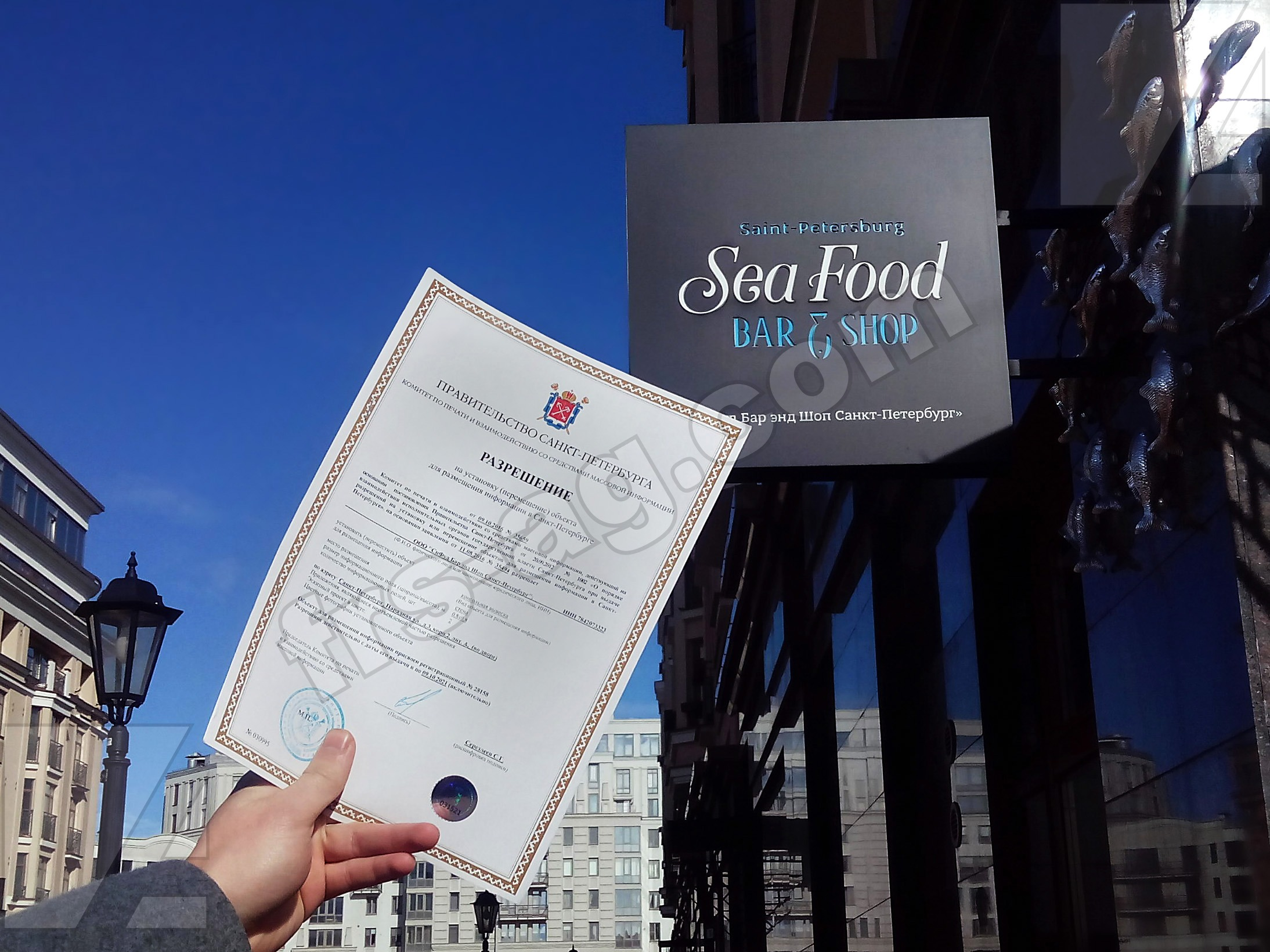 Вывеска для ресторана Sea Food | консоль световая | frs-ag.com