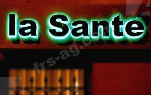 Металлические буквы с подсветкой контражур   www.frs-ag.com
