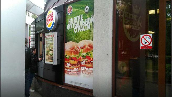 Оформление торговой сети Burger King