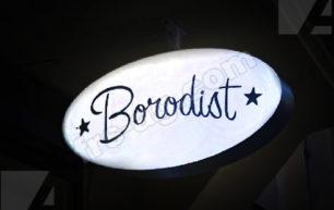"""alt=""""Консоль световая в форме эллипс для барбер шоп Borodist"""""""
