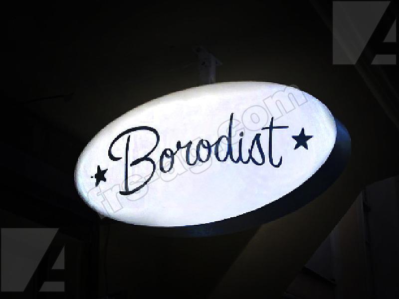 Консоль световая в форме эллипс для барбер шоп Borodist