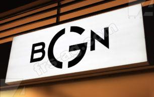 Вывеска для магазина женской одежды BGN | короб световой | www.frs-ag.com