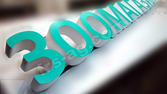 Вывеска для Зоомагазина: объёмные световые буквы Вывеска для Зоомагазина: объёмные световые буквы | наружная реклама