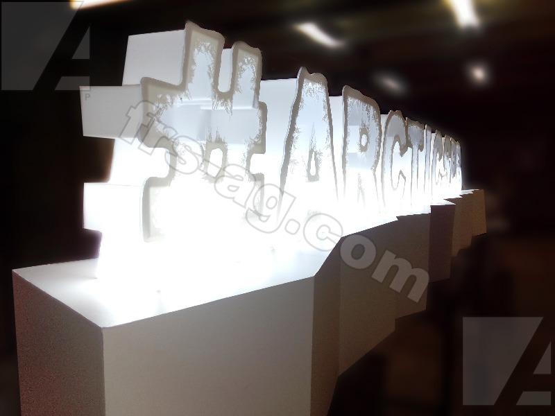 Вывеска с подсветкой | объемные буквы