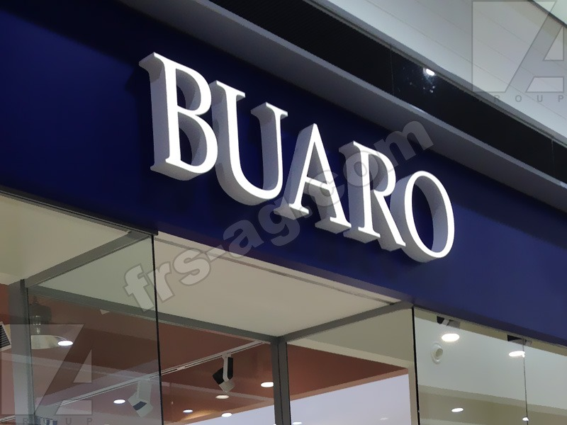 Вывеска на магазин одежды | объемные буквы