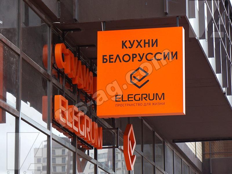 Вывеска на магазин - наружная реклама кухни ELEGRUM