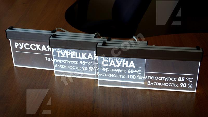 световые панели акрилайт (acrylight)