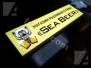 Вывеска на магазин пива световой короб простой