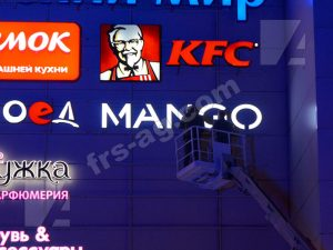 Монтаж вывески MANGO