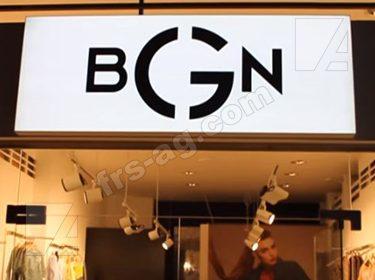 Вывеска на магазин одежды световой короб