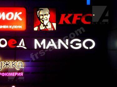 Вывеска mango объемные буквы наружная реклама